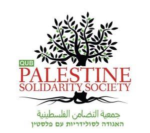 QUB Palestine